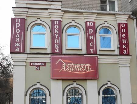 Сдать / аренда квартир в Воронеже на длительный срок | Агитель